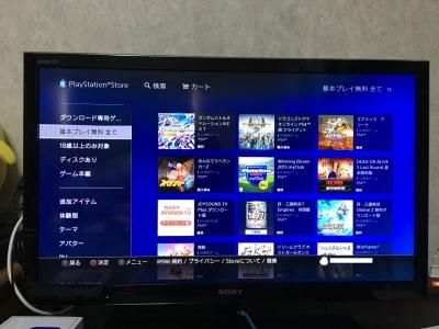 PS4 (6)A