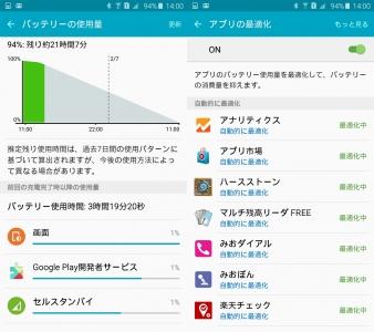 M_GuxanP-1.jpg