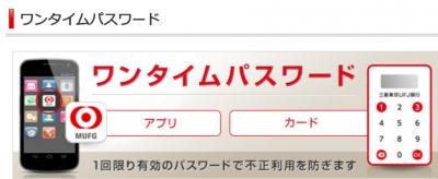 SnapCrab_NoName_2015-10-23_15-41-17_No-00.png