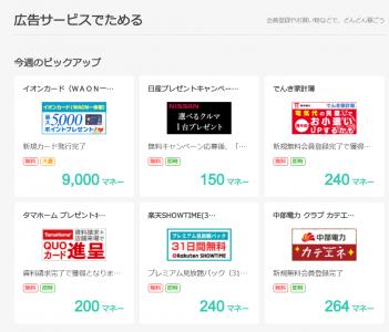 SnapCrab_NoName_2015-10-24_11-15-15_No-00.png