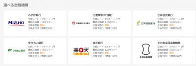 SnapCrab_NoName_2015-10-24_11-44-1_No-00.png