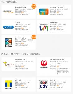 SnapCrab_NoName_2015-10-24_11-44-38_No-00.png