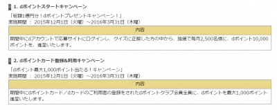 SnapCrab_NoName_2015-11-11_22-4-10_No-00.png