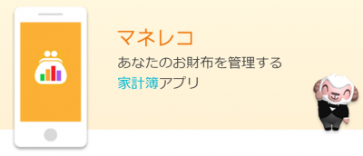 SnapCrab_NoName_2015-11-12_23-11-32_No-00.png