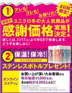 SnapCrab_NoName_2015-11-16_23-2-26_No-00.png