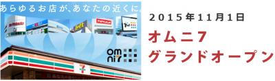 SnapCrab_NoName_2015-11-21_21-21-42_No-00.png