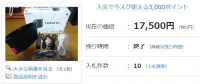 SnapCrab_NoName_2015-11-23_13-57-28_No-00.png