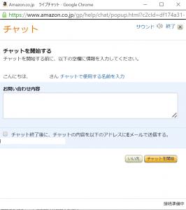 SnapCrab_NoName_2015-11-27_21-24-40_No-00_20151127222742078.png