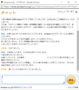 SnapCrab_NoName_2015-11-27_21-43-11_No-00.png