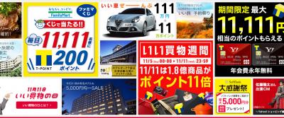 SnapCrab_NoName_2015-11-6_15-54-11_No-00.png