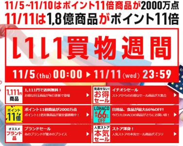 SnapCrab_NoName_2015-11-6_16-8-56_No-00.png