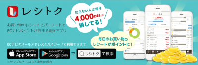 SnapCrab_NoName_2015-12-13_16-29-15_No-00.png