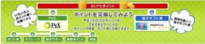 SnapCrab_NoName_2015-12-13_17-14-57_No-00.png