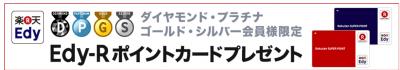 SnapCrab_NoName_2015-12-4_14-29-43_No-00.png