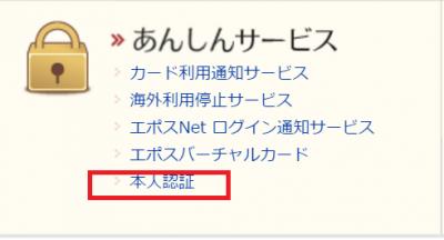 SnapCrab_NoName_2016-1-2_13-1-48_No-00.png
