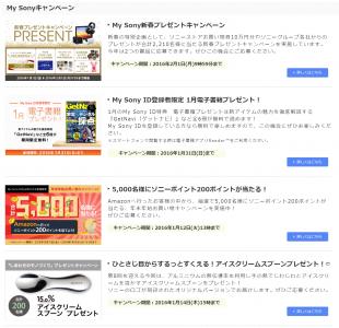 SnapCrab_NoName_2016-1-4_11-39-54_No-00.png