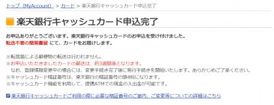 SnapCrab_NoName_2016-2-17_22-21-58_No-00.png