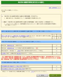 SnapCrab_NoName_2016-2-19_11-12-3_No-00.png