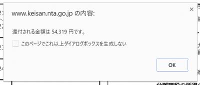 SnapCrab_NoName_2016-2-19_11-46-47_No-00.png