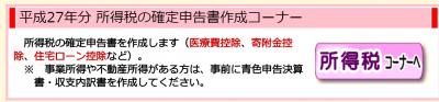 SnapCrab_NoName_2016-2-20_10-54-47_No-00.png