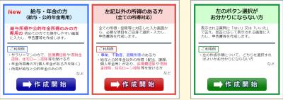 SnapCrab_NoName_2016-2-20_10-56-30_No-00.png