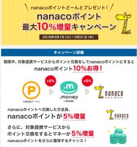 SnapCrab_NoName_2016-3-1_22-44-33_No-00.png