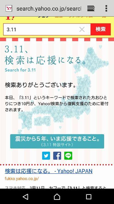 ブログ用_5936