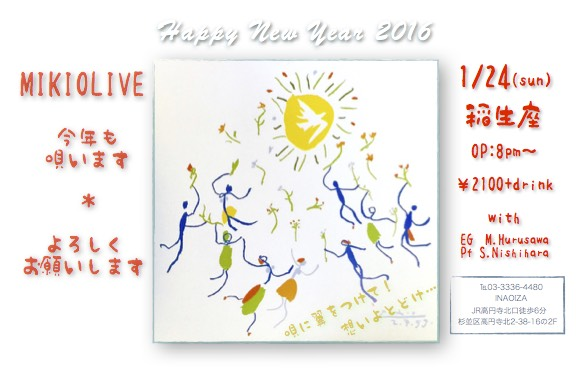 20160124DM.jpg