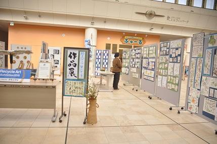 43中学生絵手紙サークル展覧会