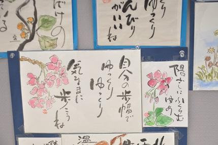 3中学生絵手紙サークル展覧会