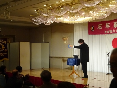 関西、大阪のマジシャン,パフォーマー,エンターテイナーミキヤ,Entertainer MIKIYA,みっきゅん,京都ホテルオークラ,京都桃山ライオンズクラブ