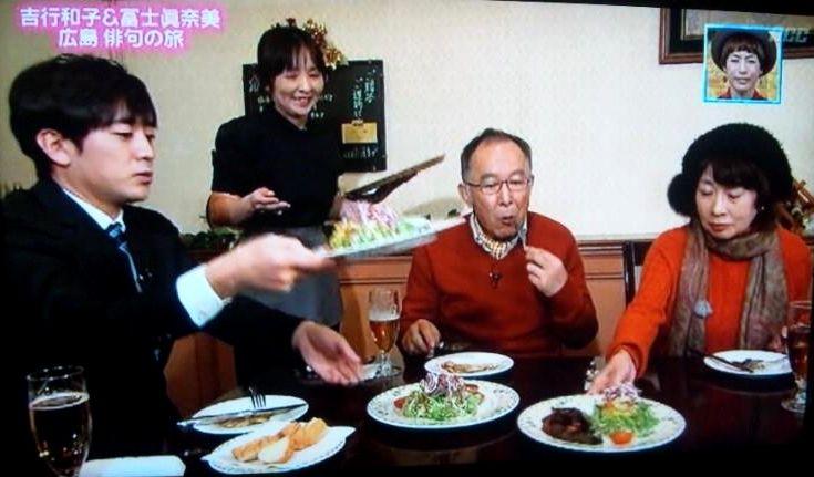 13.1.18 ぴったんこカンカン放送② 広島 宇品 レストラン ミクニ タンシチュー ハンバーグ