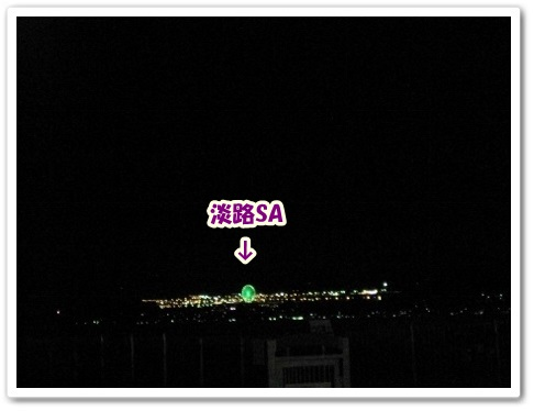 IMG_4028 (450x338)