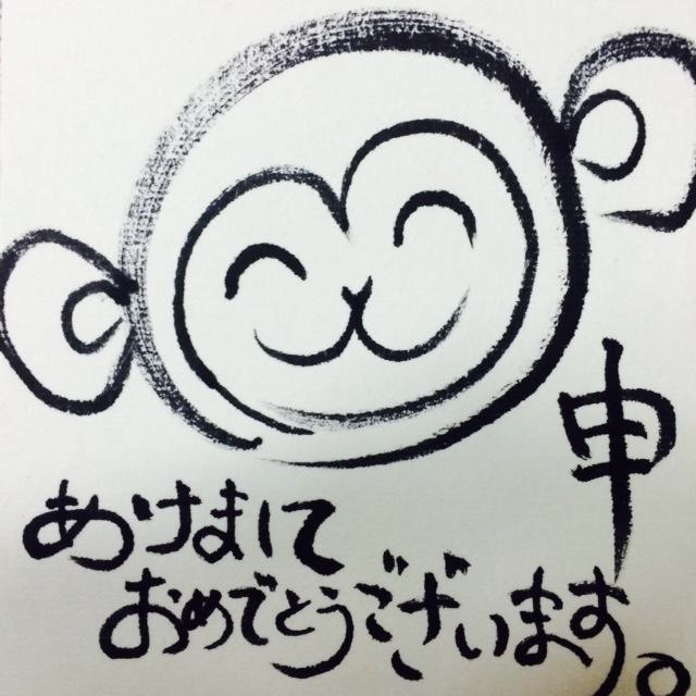 blog_mimi_newyear2016_FullSizeRender_card.jpg