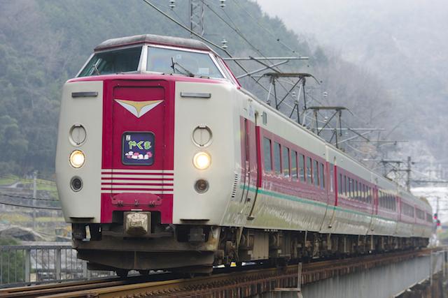 Dec2215 JRW yakumo381 ikura2