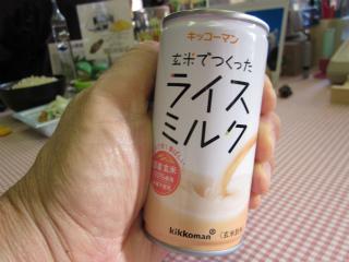 ライスミルク 2