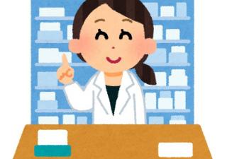 Tさんは、薬剤師