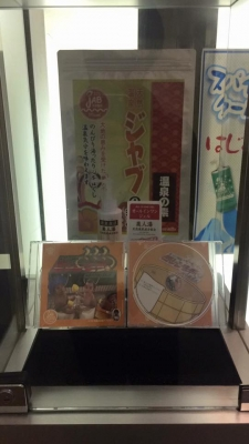 ミレンジャーCD販売/ジャブ