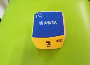 005 (300x218)