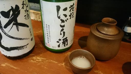 寿浬庵25-3