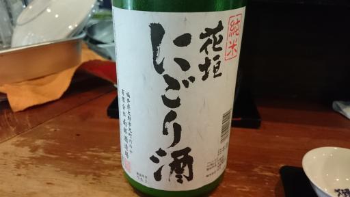 寿浬庵27-1