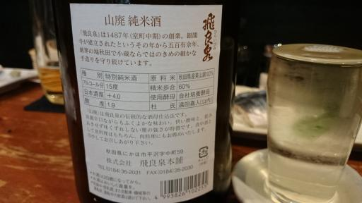 寿浬庵28-2