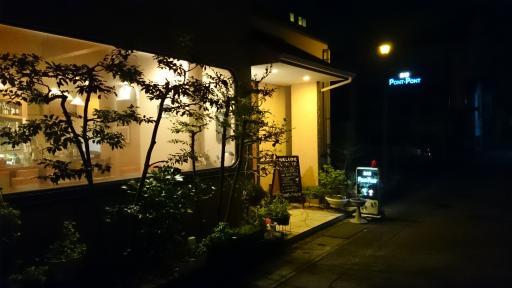 新居浜の酒場4