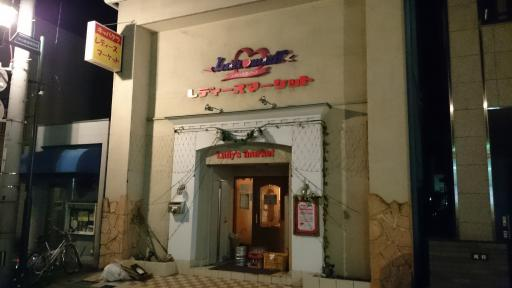 新居浜の酒場9