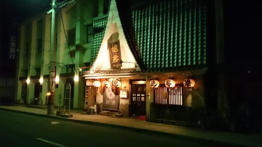 新居浜の酒場1