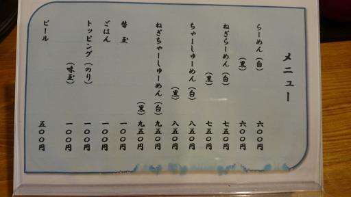 水田商店3