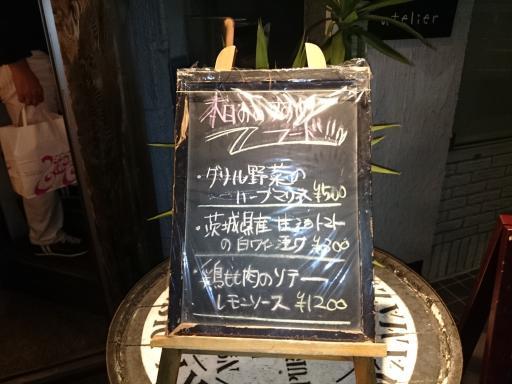 東京春日3