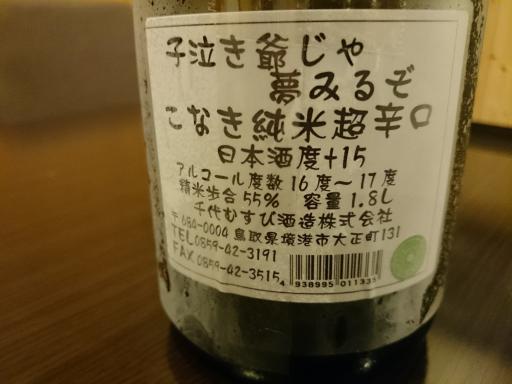 寿浬庵27.12.16-10