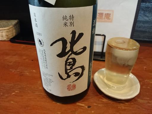 寿浬庵2015.12.17-20