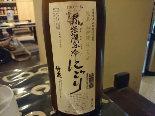 寿浬庵2015.12.17-10